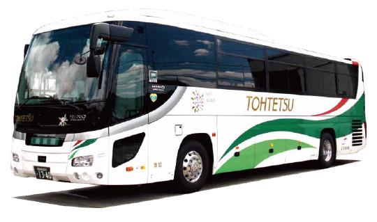 Super Coach  H60